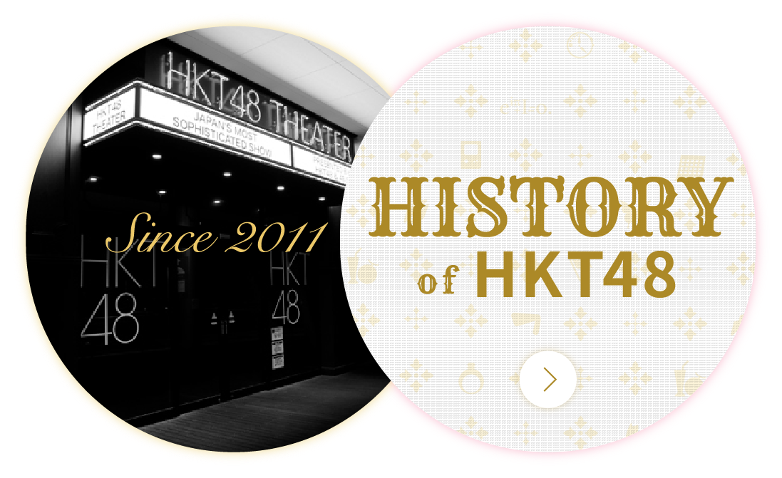 HISTORY of HKT48