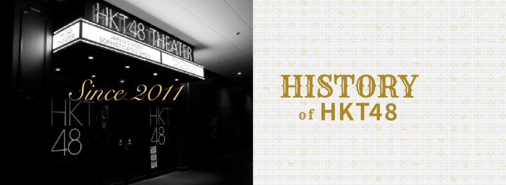 HISTORY of HKT48 Since 2011