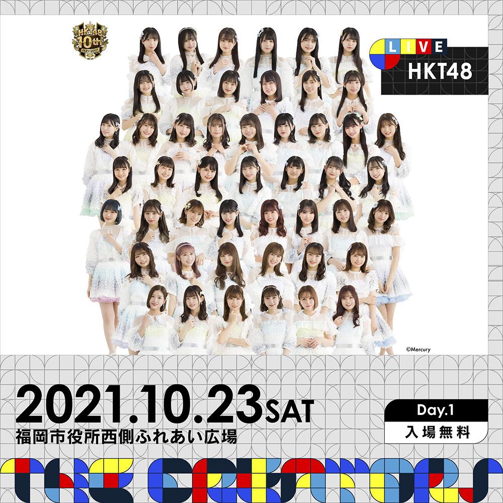 The Creators 2021 出演決定!